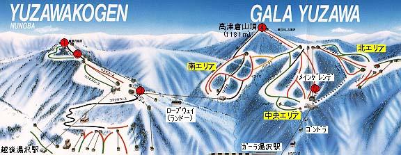場 ガーラ 湯沢 スキー